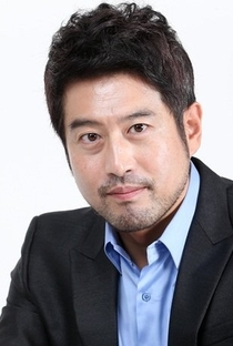 Lee Yoon-geon - Poster / Capa / Cartaz - Oficial 1