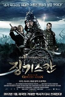 Genghis Khan - A Lenda de Um Conquistador - Poster / Capa / Cartaz - Oficial 1