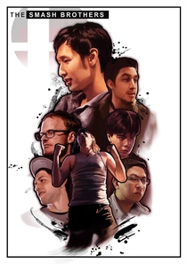 The Smash Brothers - Poster / Capa / Cartaz - Oficial 1