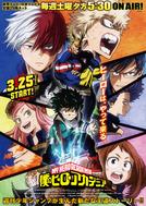 Boku no Hero Academia (2º Temporada) (僕のヒーローアカデミア 2ndシーズン)
