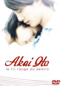 Akai Ito - Poster / Capa / Cartaz - Oficial 7