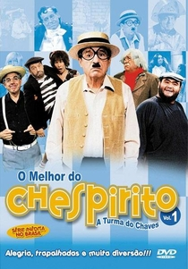 Clube do Chaves  - Poster / Capa / Cartaz - Oficial 1