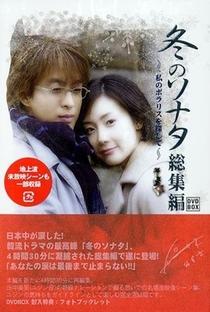 Winter Sonata - Poster / Capa / Cartaz - Oficial 3