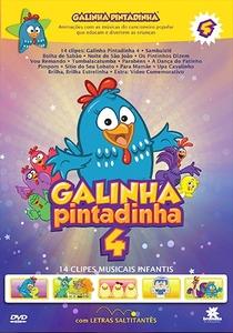 Galinha Pintadinha 4 - Poster / Capa / Cartaz - Oficial 1