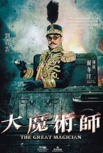 The Great Magician - Poster / Capa / Cartaz - Oficial 16