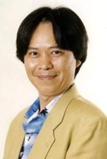 Hideyuki Umezu - Poster / Capa / Cartaz - Oficial 1