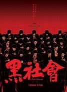 Eleição - O Submundo do Poder (Hak Se Wui)