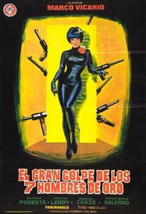 Il grande colpo dei sette uomini d'oro - Poster / Capa / Cartaz - Oficial 1