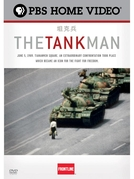 The Tank Man  (The Tank Man)