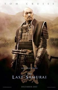 O Último Samurai - Poster / Capa / Cartaz - Oficial 9