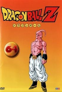 Dragon Ball Z (8ª Temporada) - Poster / Capa / Cartaz - Oficial 16