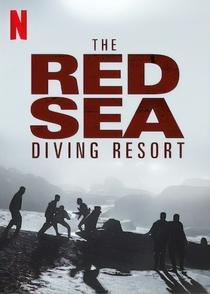 Missão no Mar Vermelho - Poster / Capa / Cartaz - Oficial 2