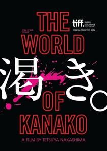 O Mundo de Kanako - Poster / Capa / Cartaz - Oficial 5