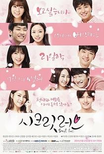 Secret Love - Poster / Capa / Cartaz - Oficial 1