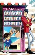Lupin III vs. Detective Conan (Lupin III vs. Meitantei Conan)