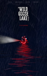 The Wild Goose Lake - Poster / Capa / Cartaz - Oficial 1