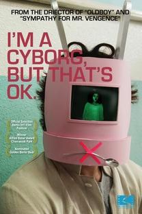 Eu Sou um Cyborg, e Daí? - Poster / Capa / Cartaz - Oficial 5