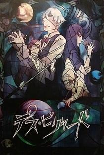 Death Billiards - Poster / Capa / Cartaz - Oficial 2