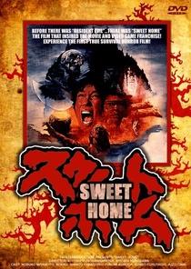 Sweet Home - Poster / Capa / Cartaz - Oficial 1