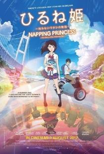 Hirune Hime: Shiranai Watashi no Monogatari - Poster / Capa / Cartaz - Oficial 1