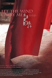 Let The Wind Carry Me - Poster / Capa / Cartaz - Oficial 1