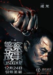 Em Busca de Justiça - Poster / Capa / Cartaz - Oficial 10