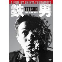 Tetsuo, o Homem de Ferro - Poster / Capa / Cartaz - Oficial 7