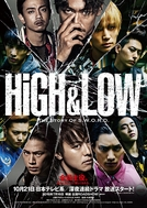 High & Low The Story of S.W.O.R.D. (High & Low The Story of S.W.O.R.D.)