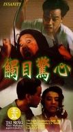 Insanity (Chu mu jing xin)