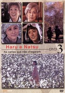 Haru e Natsu: As Cartas Que Não Chegaram - Poster / Capa / Cartaz - Oficial 10