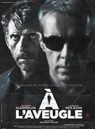 Justiça Cega - Poster / Capa / Cartaz - Oficial 3