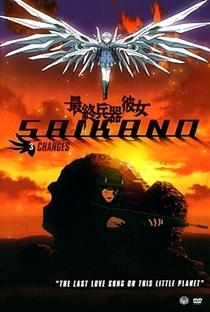 SaiKano - Poster / Capa / Cartaz - Oficial 7