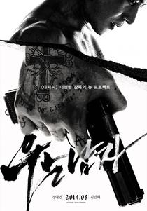 Assassino Profissional - Poster / Capa / Cartaz - Oficial 1