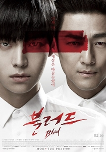 Sangue - Poster / Capa / Cartaz - Oficial 2