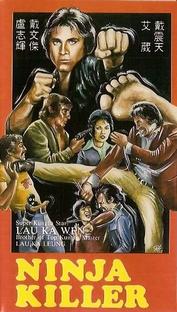 Ninja Killer - O Eliminador - Poster / Capa / Cartaz - Oficial 1