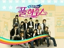 Super Junior Full House - Poster / Capa / Cartaz - Oficial 1