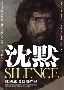 Silêncio - Poster / Capa / Cartaz - Oficial 1