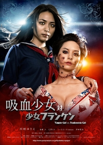 Vampire Girl VS Frankenstein Girl - Poster / Capa / Cartaz - Oficial 2