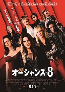 Oito Mulheres e um Segredo - Poster / Capa / Cartaz - Oficial 5