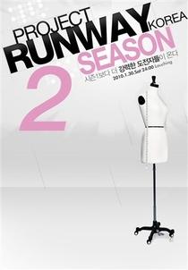 Project Runway Korea (2ª Temporada) - Poster / Capa / Cartaz - Oficial 1
