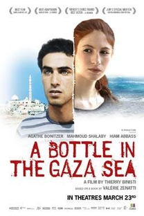 Uma Garrafa no Mar de Gaza - Poster / Capa / Cartaz - Oficial 4
