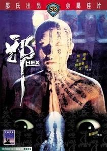 Hex - Poster / Capa / Cartaz - Oficial 1