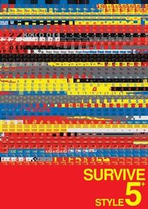 Modo de Sobrevivência 5 - Poster / Capa / Cartaz - Oficial 4