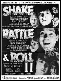Shake, Rattle & Roll 2 - Poster / Capa / Cartaz - Oficial 1