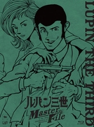 Lupin III: Lupin Ikka Seizoroi (Lupin III: Lupin Ikka Seizoroi)