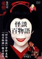 100 Tales of Horror (Kaidan Hyaku Monogatari)