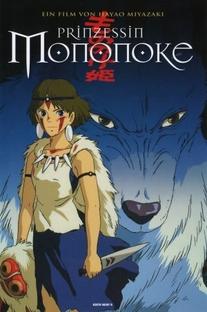 Princesa Mononoke - Poster / Capa / Cartaz - Oficial 7