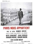 Paris nos Pertence (Paris nous Appartient)