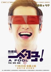 A Fool - Poster / Capa / Cartaz - Oficial 12
