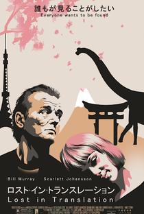 Encontros e Desencontros - Poster / Capa / Cartaz - Oficial 20